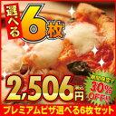 24時間限定30%OFF【送料...