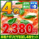 ピザ アイテム口コミ第7位