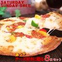 選べる8枚!チーズ系PIZZAセット★【SATURDAY・S