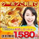 クーポンでロッソ最安値級!スーパーお試しピザ3枚セット【送料無料】【福袋】