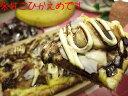 ショッピングピザ パイ生地 デザート ピザ チョコバナナPIZZA スイーツ バレンタイン ホワイトデー
