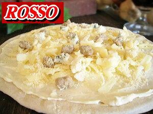 ゴルゴンゾーラ クリームチーズ