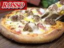 ピザ★ハンバーグホワイトPIZZA(20cm)