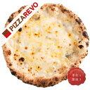 クワトロフォルマッジ ビアンカ【冷凍ピザ専門店】白いチーズ好きにはたまらない。トマトソースベースのロッソに加えビアンカ登場。【D】