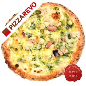 シーフード ジェノバソースピザ