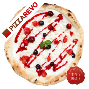 スイーツピザ サワーベリー