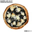 ピザ500円均一!選べるPREMUM BAGAIN(プレミアムバーゲン)!!4枚購入カート