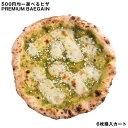 ピザ500円均一!選べるPREMUM BAGAIN(プレミアムバーゲン)!!6枚購入カート
