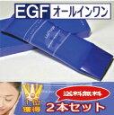 送料無料2本セット!LaPlage(ラ プラージュ)EGFモイスチャーリペアゲル チューブ(100g×2)(敏感肌・乾燥肌)EGF配合オールインワンゲル(オールインワンジェル)コラーゲン・AC11等の美容液 成分も贅沢配合した低刺激(エイジングケア)スキンケア 基礎化粧品(ゲルクリーム)