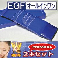 2 套! LaPlage (la Plage) EGF moisturelipeagel 管 (100 g × 2) (敏感皮膚,皮膚乾燥) 制定豪華表皮細胞生長因數包含全押小山 (allinonegel) 膠原交流 11,美的本質也低亞硫酸鈉 (抗老化) 護膚化妝品 (凝膠)
