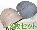 人気の医療向け帽子/レディース/ふっくらクロッシェとダブルガーゼニット帽子ネイビー