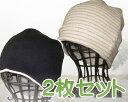 医療用帽子/抗がん剤帽子/値引き/人気のワッフル風車ワッチ黒と柔らかく包み込むタオル生地が人気のクレープロングワッチ