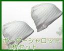 [抗がん剤帽子][医療用帽子]【送料無料】オーガニックコット...