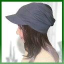毛付き帽子/人毛ミックス毛付き帽子ブラウン/自然さを追求した...