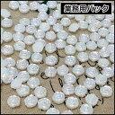 【在庫処分セール】パール調ミニ薔薇7mm「ホワイト」50個入り(バラパーツ,パール調,デコパーツ,手芸,デコ電,ハンドメイド)