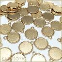円形のミール皿 20mm×23mm「ライトゴールド」2個入り(丸チャーム,円形チャーム,ミール皿,セッティング枠,プレートパーツ,皿パーツ)