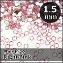 激安ダイヤカットストーン「ライトピンク」1.5mm×約300個(ラウンド、アクリル、ネイル、デコレーション)