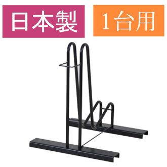 堅固的自行車架自行車架自行車站站自行車存儲自行車存儲週期架自行車展示架一個前輪穩定 16 28 英寸站免費一-為日本國內戶外瀑布預防容易安裝黑色黑色的風