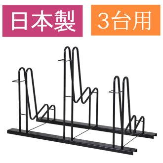 堅固的自行車機架站免 3 單位自行車架自行車站站自行車存儲自行車存儲週期架自行車展示架三前輪穩定 16 28 英寸-為日本國內戶外瀑布預防容易安裝黑色黑色的風