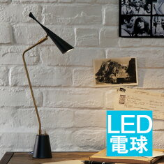 Gossip-LED desk light(LED�d��)