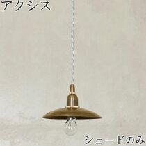 item_axcs_3