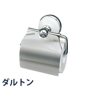 ダルトン ペーパー ホルダー トイレットペーパー ティッシュ