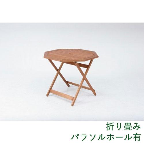 天然木八角ガーデンテーブル90cmテーブル折りたたみテーブル折り畳みテーブル折畳み木製コンパクト八角