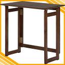 『フォールディングテーブル』 テーブル 折りたたみテーブル 机 折り畳みテーブル サイドテーブル 木製 天然木 折りたたみ 折り畳み 折畳み スリム コンパクト 収納 省スペース 持ち運びスリム コンパクト 省スペース