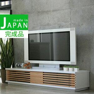 『テレビ台 幅150cm』 TVボード テレビボード テレビ