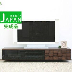 『テレビ台 幅160cm』 TVボード テレビボード テレビ