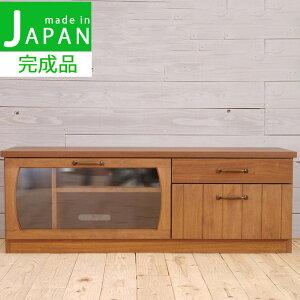『テレビ台 幅120cm』 TVボード テレビボード テレビ
