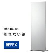 item_jfrt