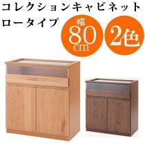 item_nasa_7