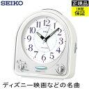 『SEIKO セイコー 置時計』 メロディーが楽しめる! 目覚まし時計 目ざまし時計 置き時計 スイ