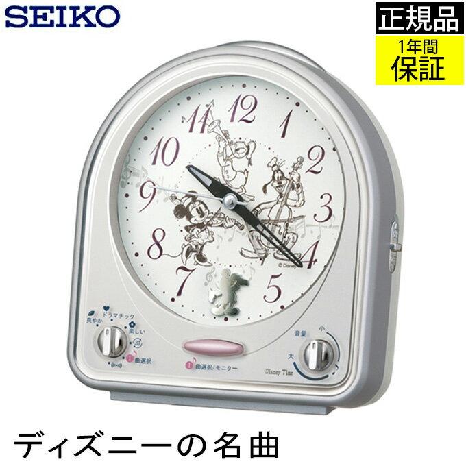 『SEIKO セイコー 置時計』 ディズニーの名曲が♪ 目覚まし時計 目ざまし時計 置き時…...:plan007:11671253