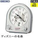 『SEIKO セイコー 置時計』 目覚まし時計 目ざまし時計 置き時計 目覚まし時計 メロディー 音