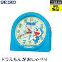 『SEIKO セイコー 置時計』 ドラえもんがおしゃべり! ...