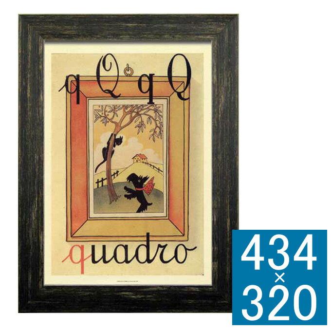 『アートフレーム Italian Vitage Poster quadro』 アートフレーム フレーム 壁飾り 額縁 壁掛けインテリア 壁掛けアート フレームアート ディスプレイフレーム インテリアフレーム ポスター 絵画 おしゃれ 可愛い かわいい 北欧 アンティーク調 長方形 縦型 壁掛け式 ギフト