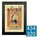 『アートフレーム Italian Vitage Poster quadro』 アートフレーム フレーム 壁飾り 額縁 壁掛けインテリア 壁掛けアート フレームアー..