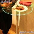 『 カウンターテーブル 』ディスプレイテーブル ガラステーブル テーブル バーテーブル 丸テーブル ハイテーブル おしゃれ かわいい 北欧 モダン 丸型 ラウンド 光る LEDライト キラキラ きらきら 店舗用 店舗ディスプレイ