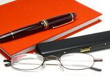 【薄型メタルケース付】おしゃれ携帯用老眼鏡(KD-01ブラウン)