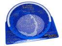 星座板 光る星座早見盤 星 月 太陽の動き 記録用紙付 日本製