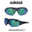 ショッピングロードバイク Adidas (アディダス) サングラス Evil Eye Halfrim Pro S イーブルアイ ハーフリムプロ A198-01-6090 グレー/グリーンミラー レンズ 人気モデル UVカット アウトドア ドライブ スポーツ
