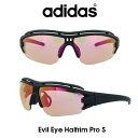 ショッピングロードバイク Adidas (アディダス) サングラス Evil Eye Halfrim Pro S イーブルアイ ハーフリムプロ A198-01-6099 LST パープルミラー(調光レンズ) レンズ 人気モデル UVカット アウトドア ドライブ スポーツ