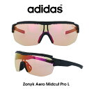 ショッピングロードバイク Adidas (アディダス) サングラス Zonyk Aero Midcut Pro L ゾニック エアロ ミッドカット プロ AD11-75-9400-L LSTブライトVARIOパープルミラー(調光レンズ) レンズ 人気モデル UVカット アウトドア ドライブ スポーツ