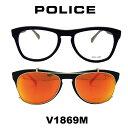 POLICE(ポリス) ダテメガネ フレーム ネイマールモデル V1869M 703人気のセルフレーム クリアレンズ装着済み価格PCレンズまたは度数ありレンズも対応します【参考小売価格(フレームのみ)】 20,520円(税込)伊達メガネ 眼鏡 pcメガネ