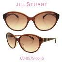 2016年 国内正規品 ジルスチュアート サングラスJILL STUART(ジルスチュアート) 06-0579 カラー3 人気モデル UVカット キュート おしゃれ フェミニン
