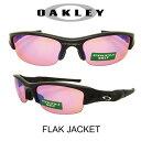 【国内正規品】OAKLEY オークリー サングラス フラックジャケット ポリッシュドブラック/プリズム ゴルフ 野球(Sunglasses FLAK JACKET 9112-01 Polished Black/Prizm Golf)