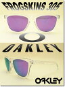 US 並行輸入 OAKLEY サングラス オークリー 野球 Sunglass FROGSKINS 305 Polished Clear/Violet Iridium (オークリー サングラス フロッグスキン クリア)