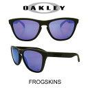 US 並行輸入 OAKLEY サングラス オークリー 野球 Sunglasses FROGSKINS 348 Carbon/Violet Iridium(オークリー サングラス フロッグスキン マットグレー/ヴァイオレットミラー)